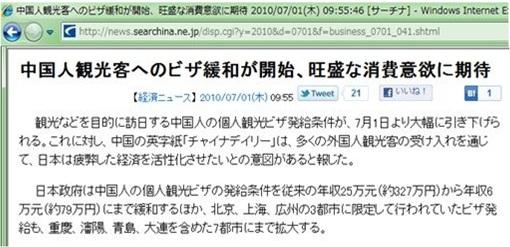 0503_20120105124257.jpg