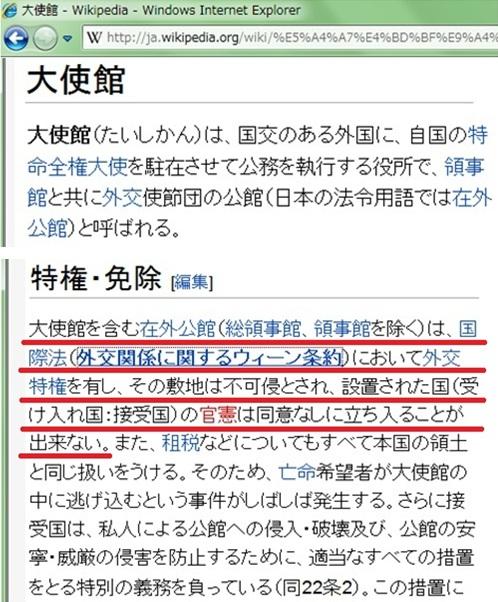 0510_20120105124323.jpg