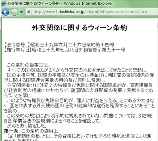 0511_20120105124323.jpg