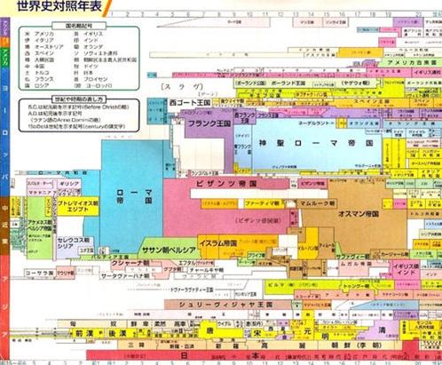 0804_20111208092147.jpg