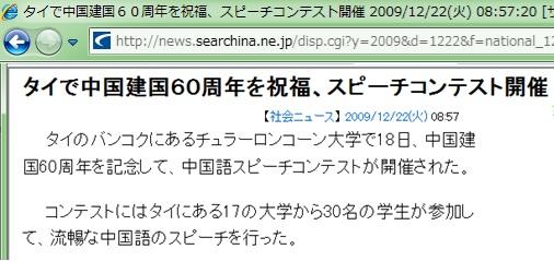 0805_20111208092147.jpg