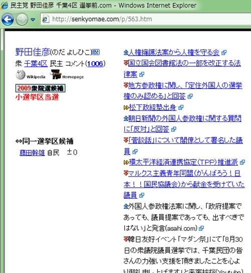 1502_20120115080404.jpg