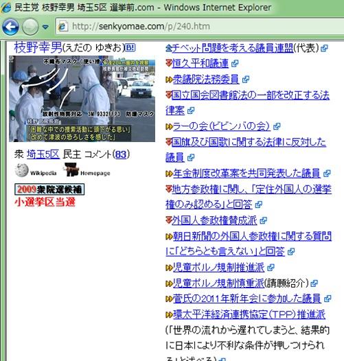 1511_20120115080444.jpg