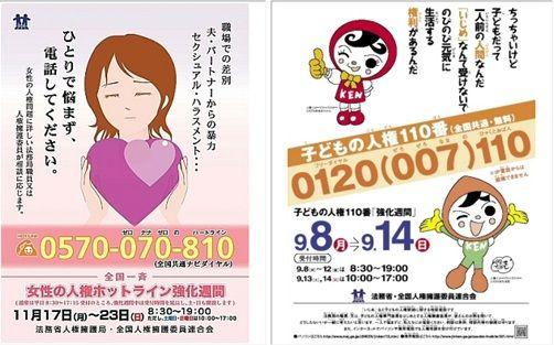 1603_20111216232251.jpg