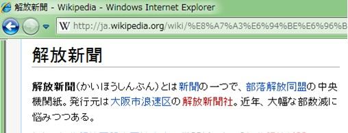 1603_20120216114833.jpg