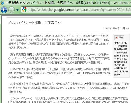 1610_20120216114858.jpg