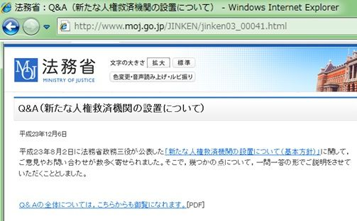1614_20111216232359.jpg