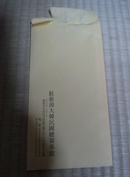 1801_20120118060013.jpg