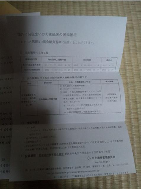 1804_20120118060012.jpg