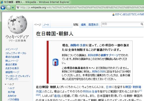 1806_20120118060010.jpg