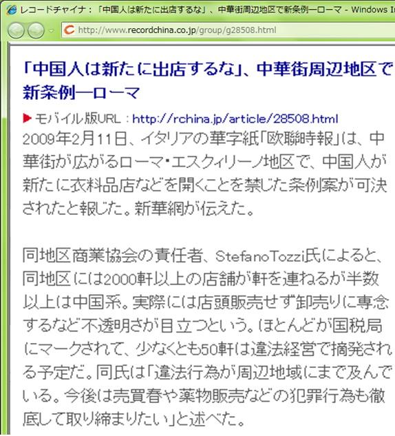 1810_20120418044209.jpg
