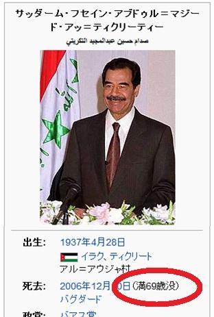 2002_20111220102222.jpg