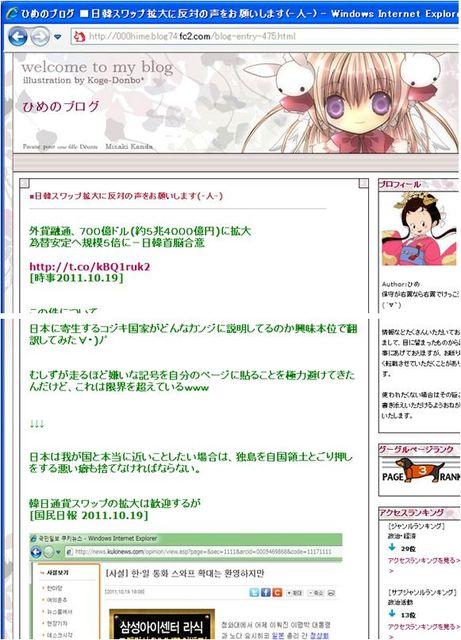 2101_20120321180131.jpg
