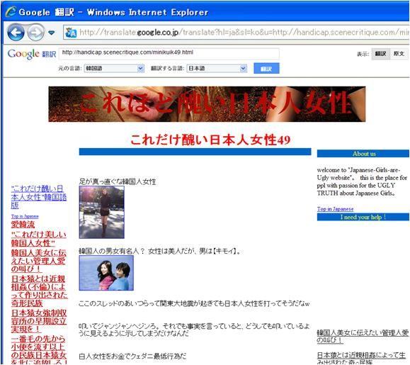 2103_20120321180131.jpg