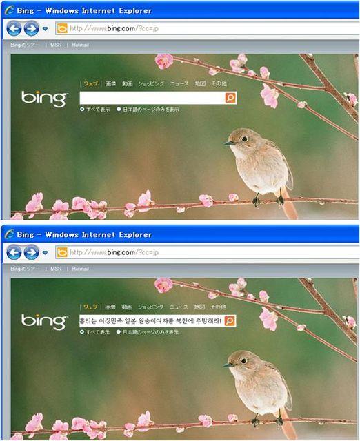 2107_20120321180206.jpg