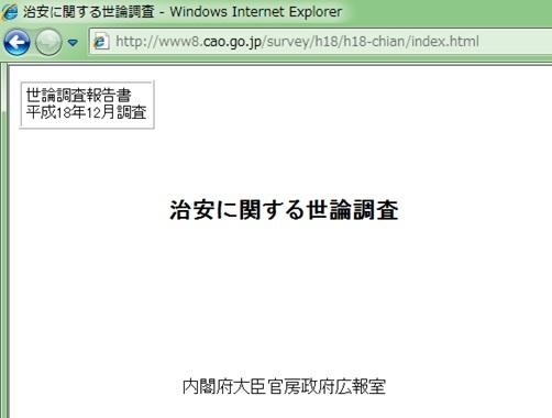 2601_20111127160038.jpg