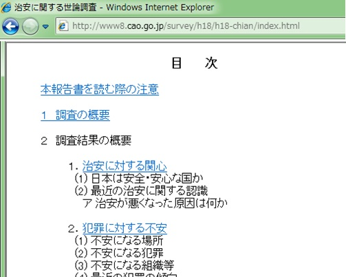 2602_20111127160038.jpg