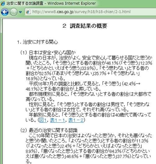 2603_20111127160037.jpg