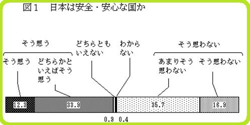 2604_20111127160037.jpg