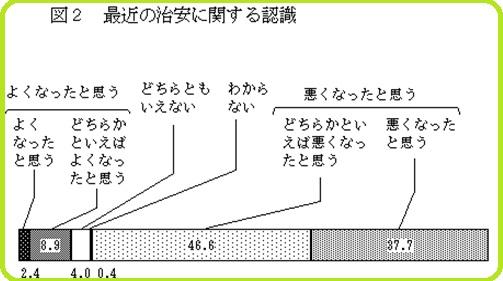 2605_20111127160037.jpg