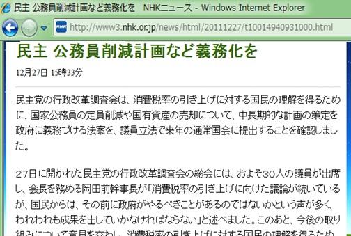 3006_20111230112841.jpg