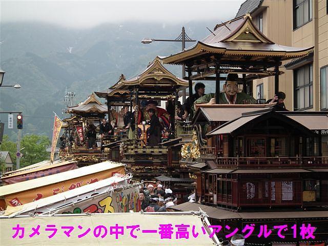 曳山祭トピックス (4)