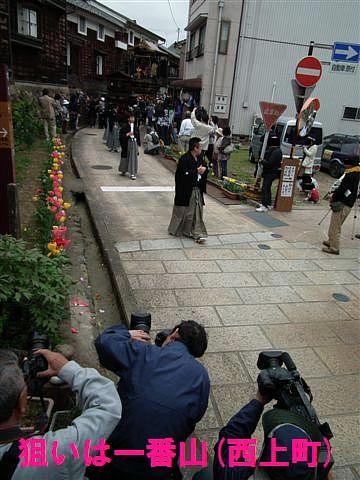 曳山祭トピックス (6)
