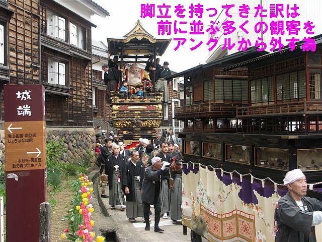 曳山祭トピックス (9)