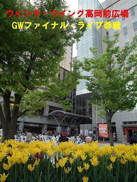 青空ライブ (1)