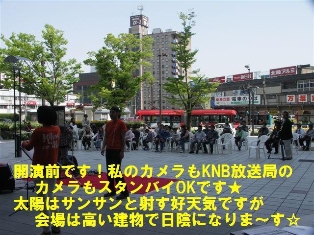 青空ライブ (3)