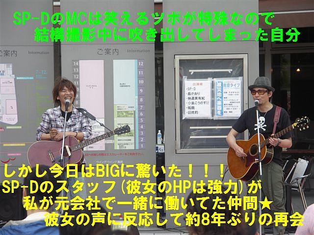 青空ライブ (8)