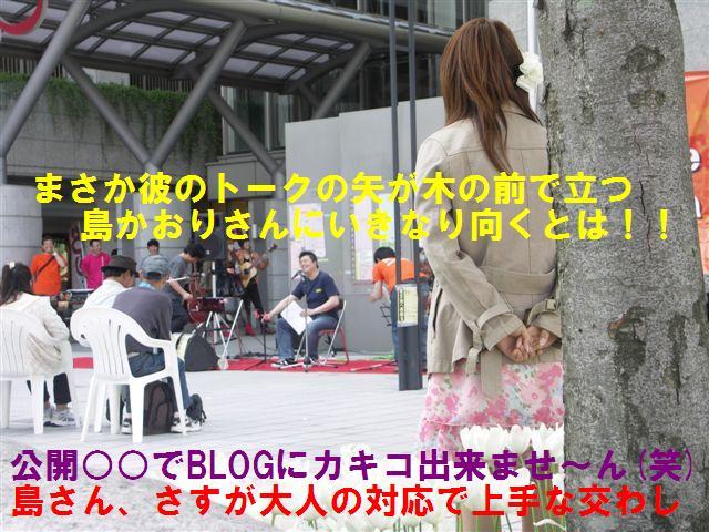 青空ライブ (11)