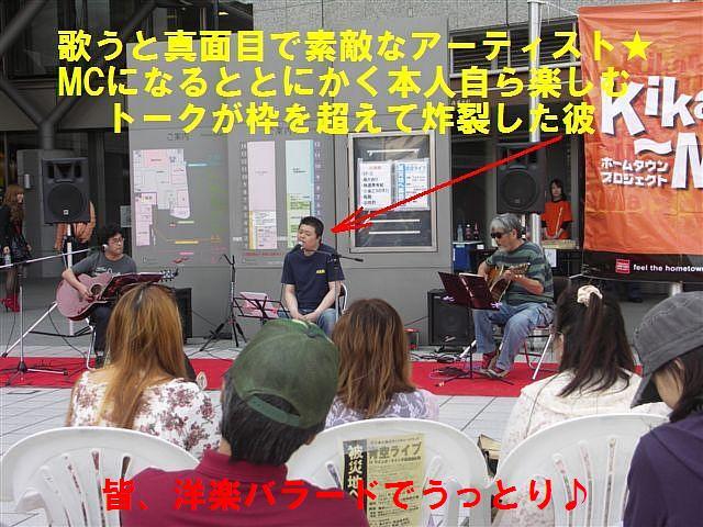 青空ライブ (10)