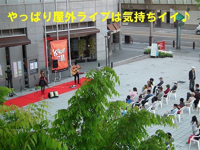 青空ライブ (22)