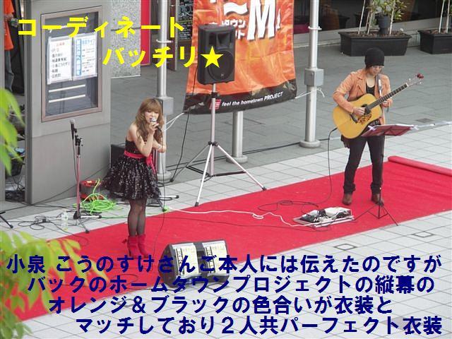 青空ライブ (23)