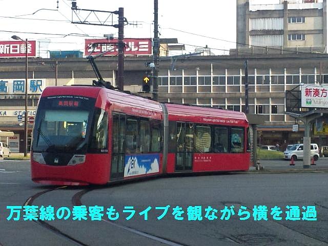 青空ライブ (26)