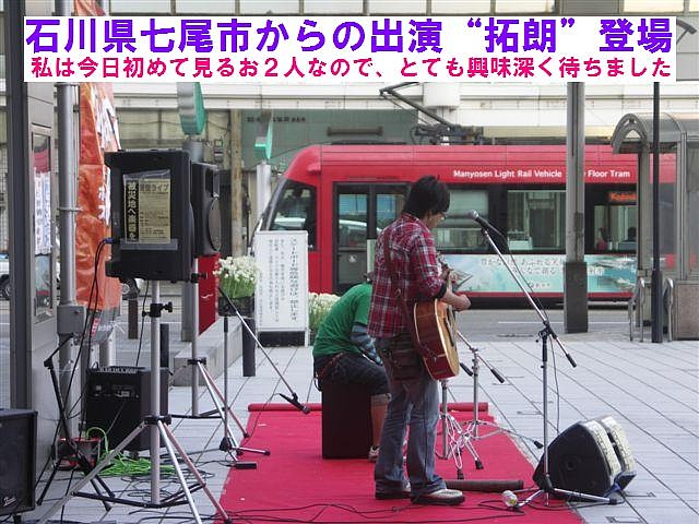青空ライブ (28)