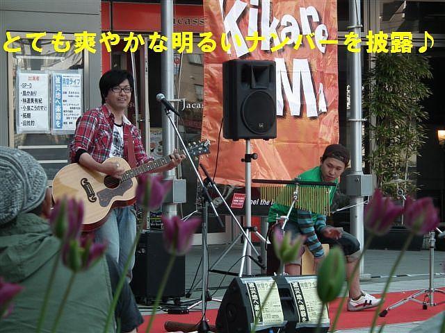 青空ライブ (29)