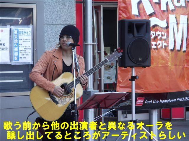 青空ライブ (31)