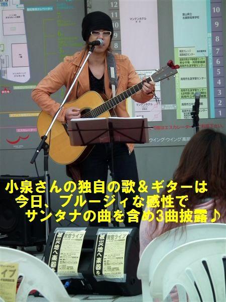青空ライブ (32)