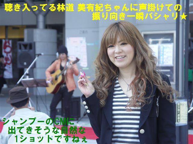 青空ライブ (34)