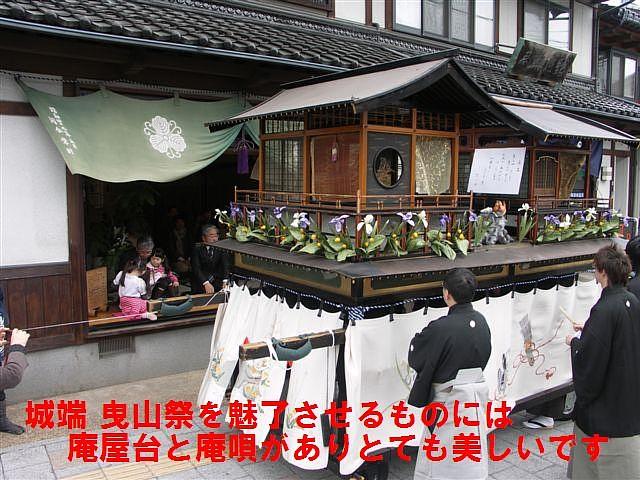 曳山祭トピックス (14)
