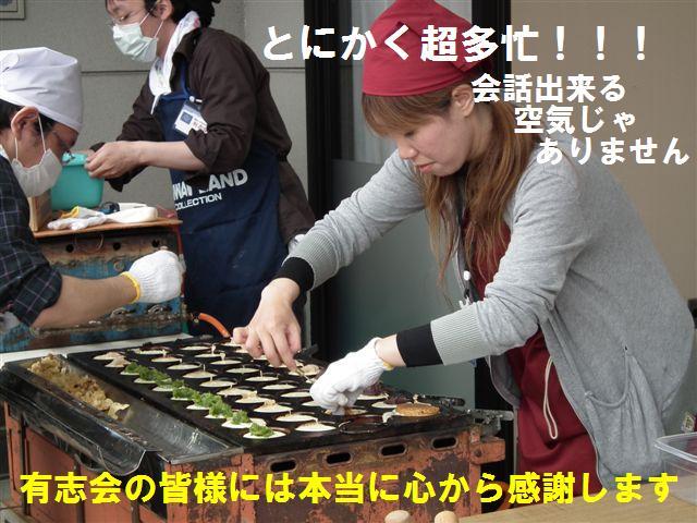 曳山祭トピックス (24)