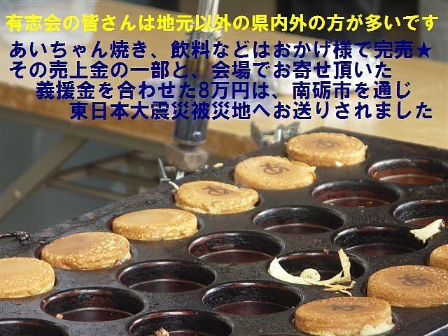 曳山祭トピックス (25)
