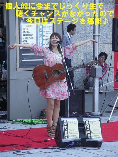 青空ライブ (37)