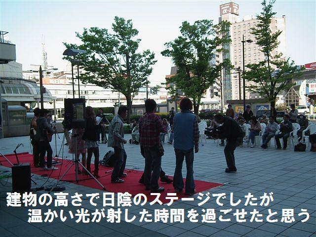 青空ライブ (41)