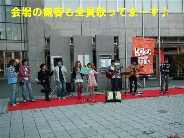 青空ライブ (42)