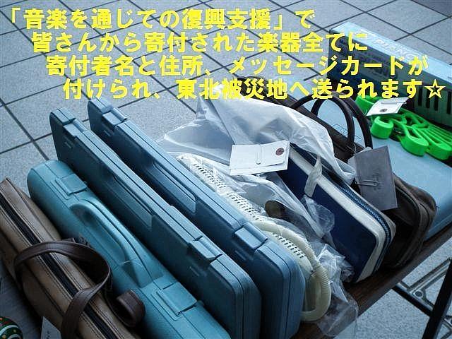 青空ライブ (48)