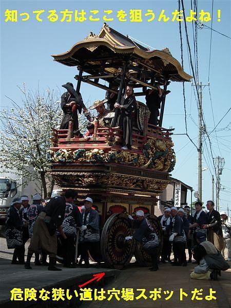 曳山祭トピックス (36)