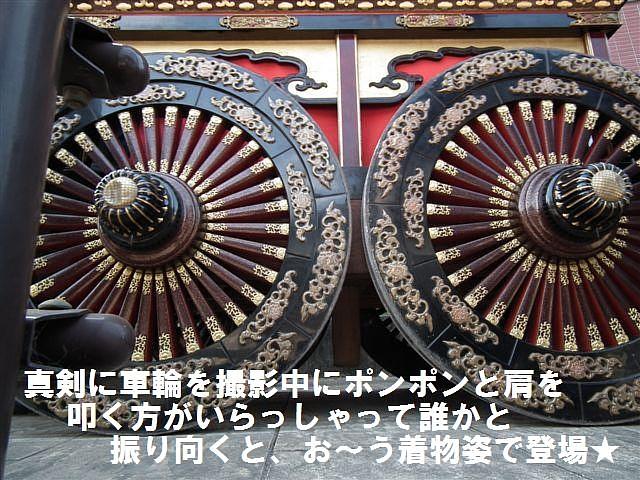 曳山祭トピックス (38)